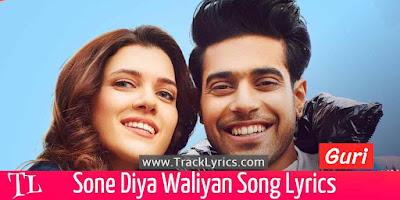 sone-diya-waliyan-lyrics