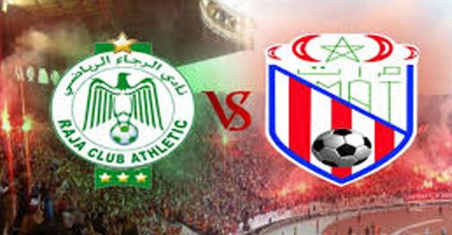 مباراة المغرب التطواني والرجاء البيضاوي ستجرى  في موعدها و  بشروطا صارمة