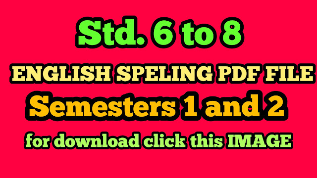 std 6 to 8 English spelling download file