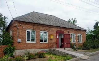 Іванопілля. Пошта