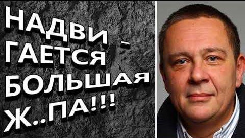 Демура: «Платить налоги в России – это преступление». Что будет со счетами россиян после 1 июля