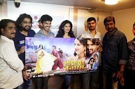 Namit Tiwari 'Chintu', Poonam Dubey, Sanjay Pandey, Seema Singh film Hamar Mission Hamar Banaras 2018 Wiki, Poster, Release date, Songs list