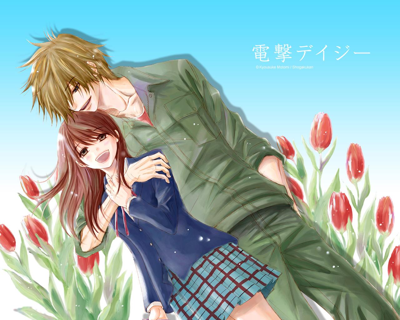 dengeki daisy anime - photo #12