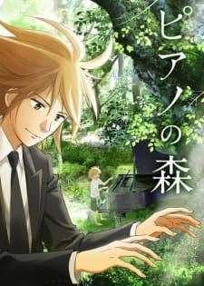Piano no Mori (TV) Opening/Ending Mp3 [Complete]