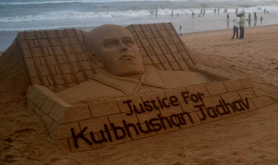 victory for India in the event of Kulbhushan Jadhav