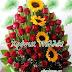 Κυριακή 5 Νοεμβρίου 2017 🌹🌹🌹Σήμερα γιορτάζουν οι: Γαλακτίων,Γαλακτίωνας,Γαλάτιος,Γαλάτης,Γαλακτία,Γαλατεία,Γαλάτια,Επιστήμη,Λίνος,Λίνα,Σιλβανός,Σιλβάνα,Σιλβανή,Σίλβια,Σίλβα