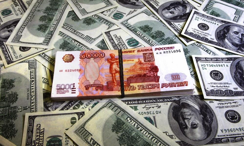 обменять рубли на доллары в форекс