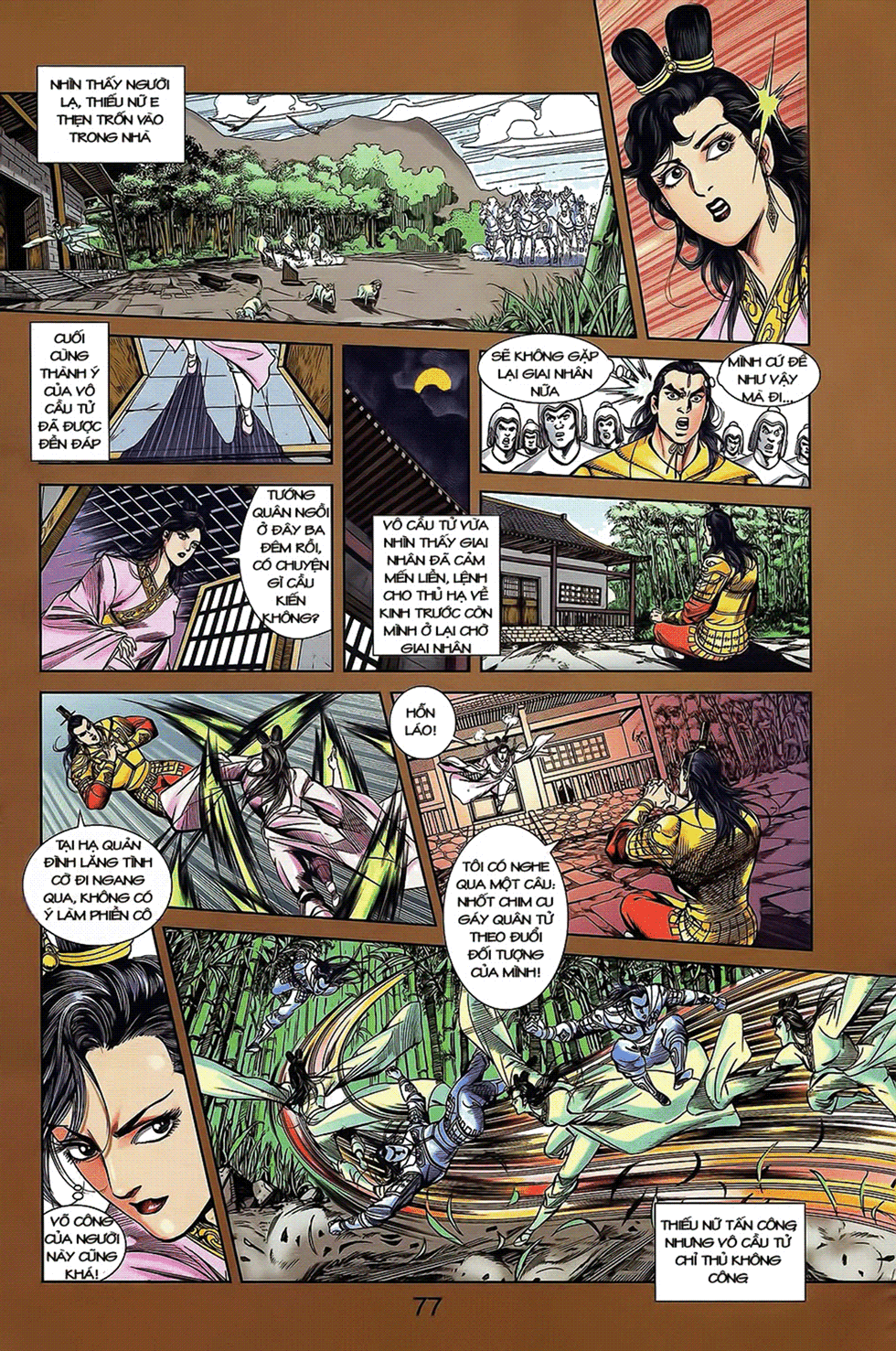 Tần Vương Doanh Chính chapter 14 trang 6