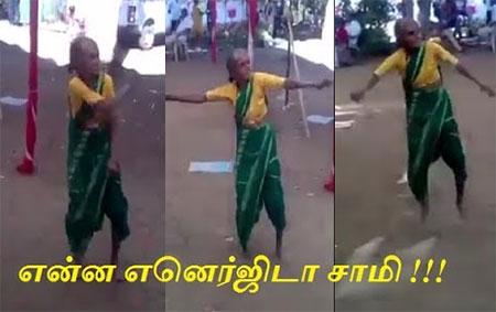 Funniest grandma dance 18-06-2017