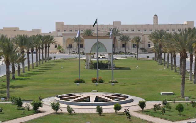 Beasiswa Sarjana (S1) Universitas Thaif, Arab Saudi 2020
