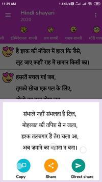 Hindi Shayari AIA File Free | Free Kodular Shayari File 2020