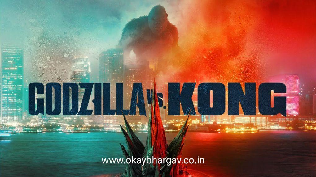 Godzilla vs. Kong Movie - Reviews - Updates | Okay Bhargav