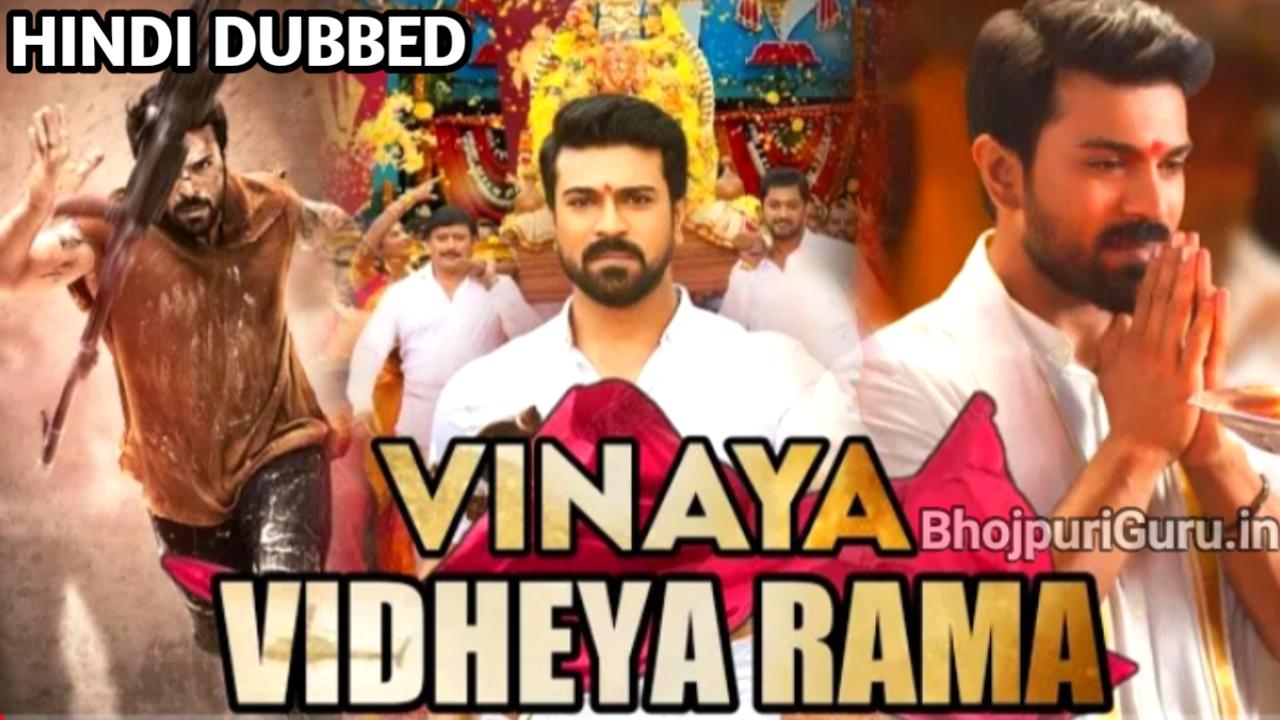 Download Vinaya Vidheya Rama 2021 South Movie Hindi Dubbed Download Bolly4u