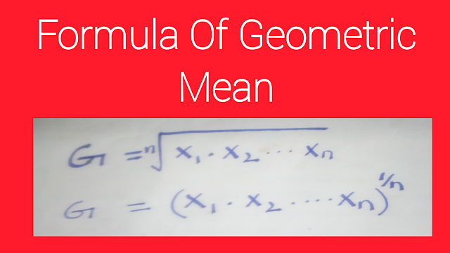 Formula of geometric mean