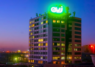 Broadband & Corporate Solution Specialist   Zain Sudan