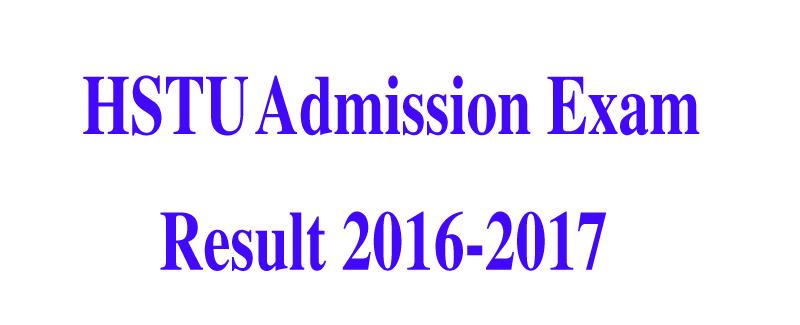 HSTU Undergraduate Admission Test 2016-17– www.hstu.ac.bd