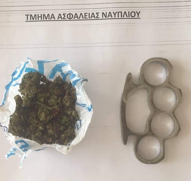 Συλληψη 19χρονου στο Ναύπλιο με ναρκωτικά και σιδερογροθιά