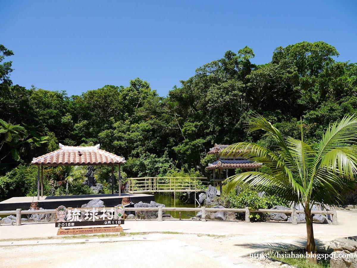 沖繩-景點-中部-琉球村-自由行-旅遊-Okinawa-Ryukyumura