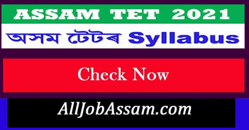 Assam LP TET Syllabus 2021