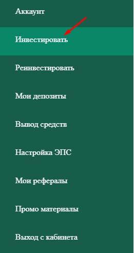 Регистрация в KronaBit 3