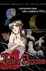 Bride of Darkness Episode 2 English Subbed