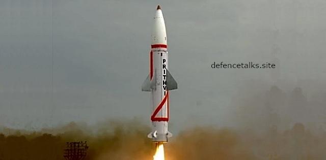 Prithvi Air Defense
