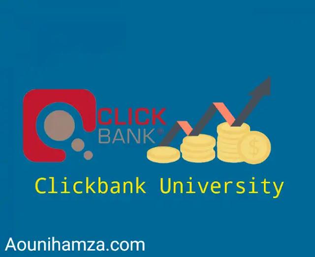 جامعة-كليك-بانك