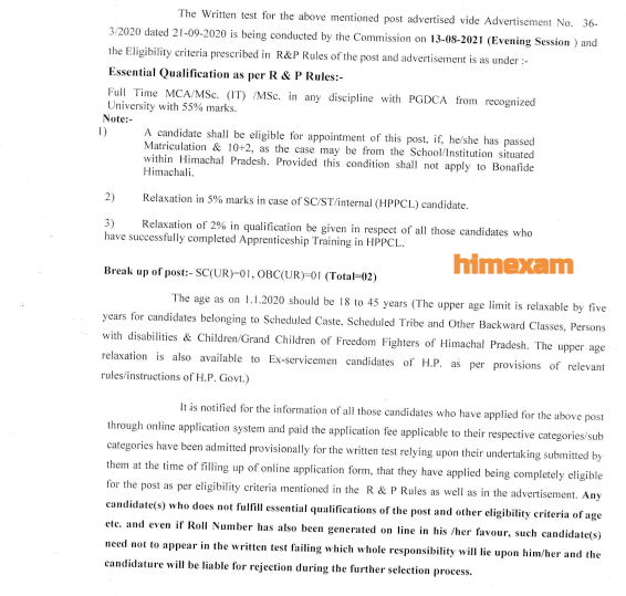 Notice For The Post Of Junior Officer((supervisory trainee-IT) At S-O level (Post Code-841)-HPSSC Hamirpur