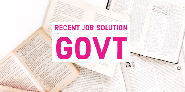 BBS Assistant Officer Recent Exam Solution 2020
