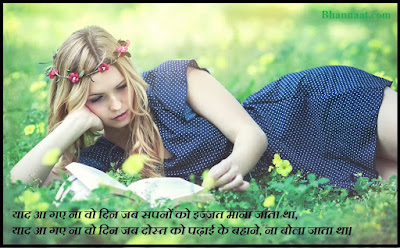 Inspirational Hindi Poems by Famous Poets
