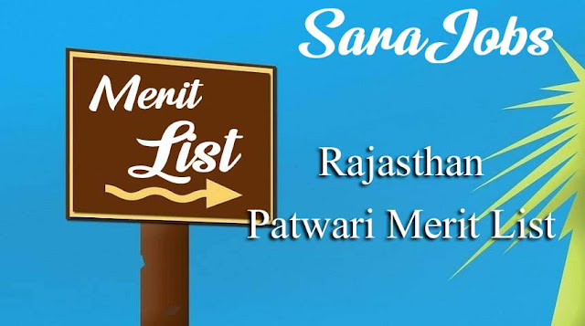 Rajasthan Patwari Merit List