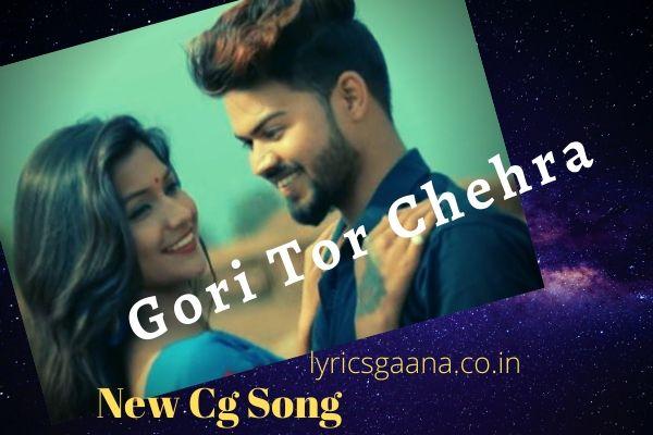 Gori Tor Chehra lyrics गोरी तोर चेहरा CG Song Tushar