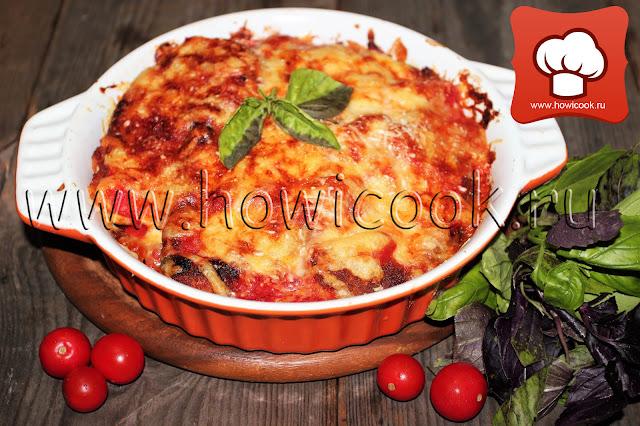 рецепт вкусной пармиджаны итальянская кухня