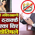 This Astrologer Predicted So Accurately About Shrinkhala Khatiwada