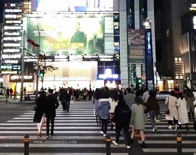 Gangnam Street
