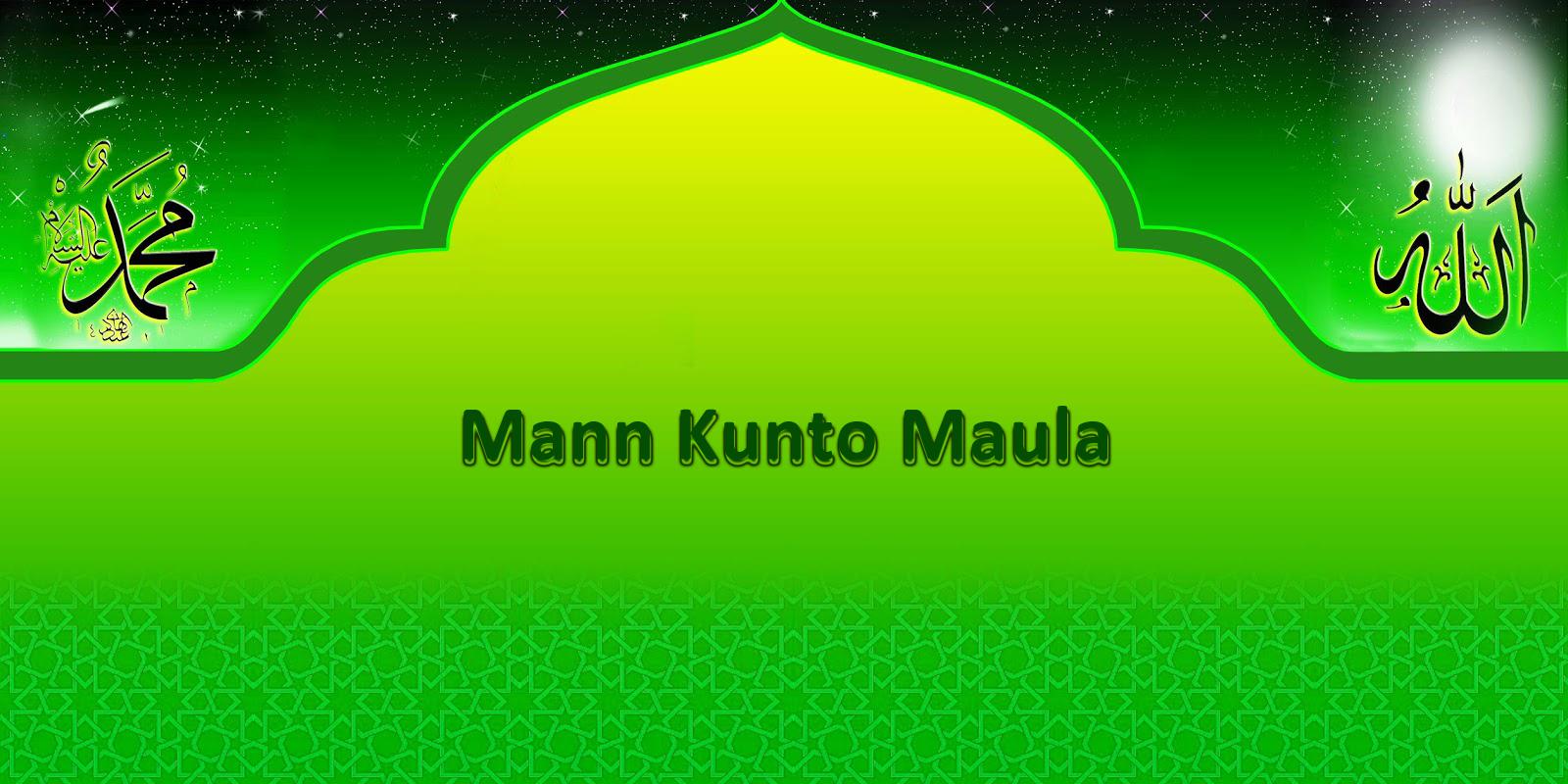 Mann Kunto Maula   SUFI FM ALI Naats