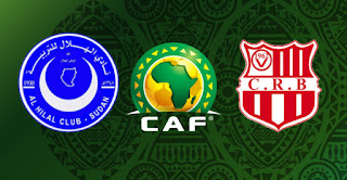 مشاهدة مباراة الهلال وشباب بلوزداد بث مباشر اليوم في إياب دوري أبطال أفريقيا