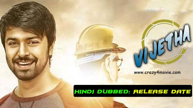 Vijetha Hindi Dubbed Movie