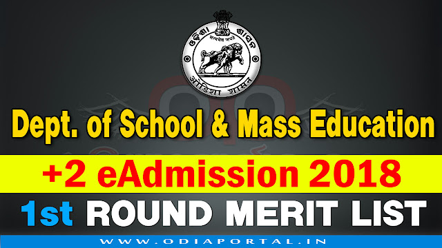 +2 (Plus Two) e-Admission 2018 First Selection Merit List and Cut-off Mark, Check First Selection Merit List, Check College Wise Cut-off (%)   Application Status and Download Intimation Letter by entering the Money Receipt-cum-Index Number
