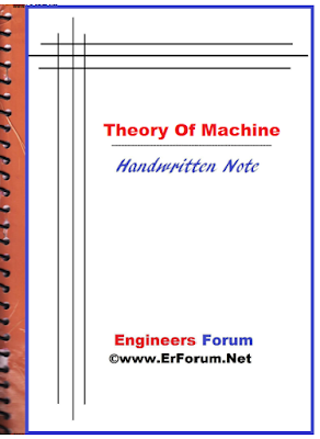 tom-theory-of-machine