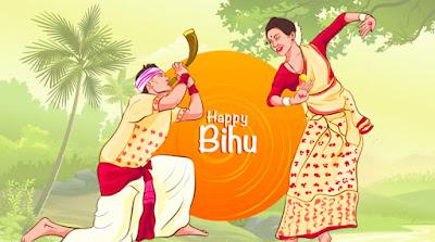 Bihu Dance :Assam   Assamese Bihu   Bihu Festiva l Magh Bihu 2020