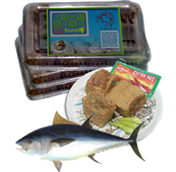 isi daging ikan tuna