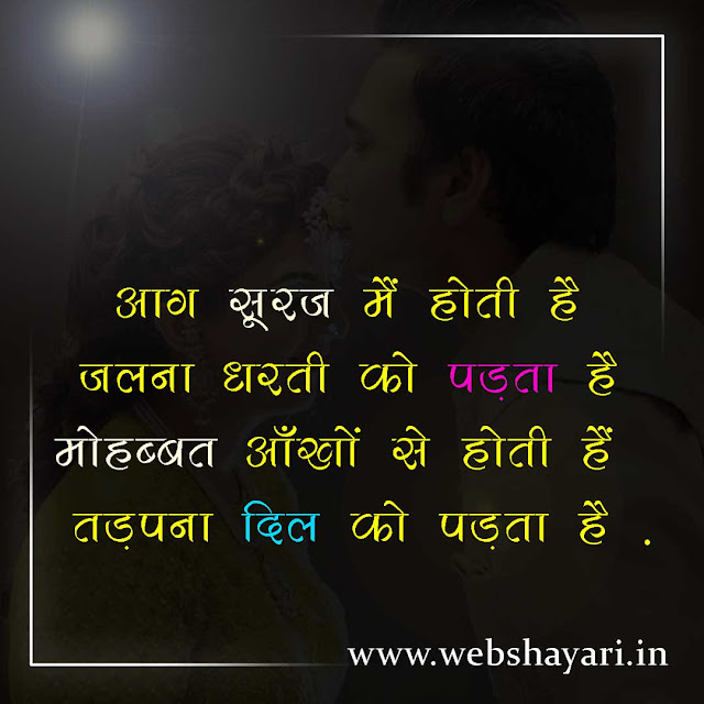 old shayari hindi me