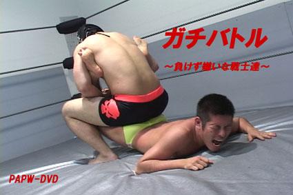 bg east wrestling nude
