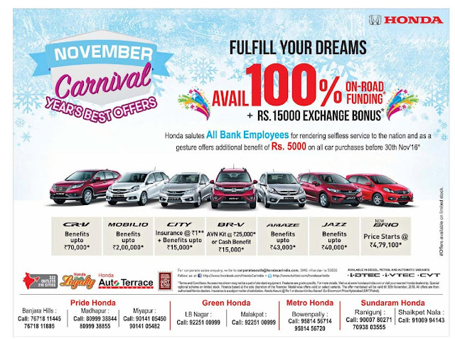 Avail 100% on-road funding + Rs 15,000 Exchange bonus on Honda cars | November 2016 discount offers