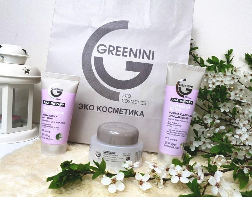 Greenini AHA Therapy