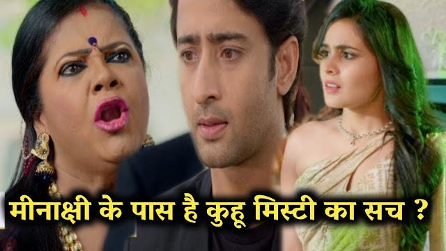 Future Story : Meenakshi sheds crocodile tears on losing Kunal to Parul in Yeh Rishtey Hai Pyaar Ke