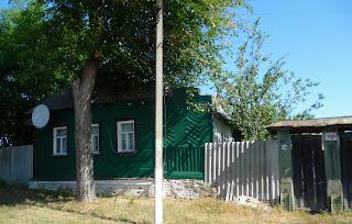 Мирополье. Ул. Сумская. Дом, в котором жил инвалид войны