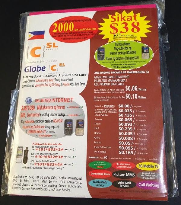 電話儲值卡: CSL Sikat卡