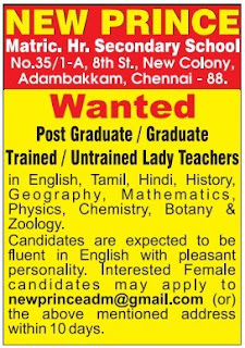 Chennai New Prince Matric Hr Sec School Teacher Recruitment 2020